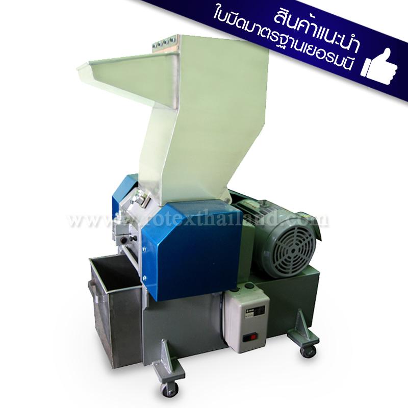 โรเทก: เครื่องบดพลาสติกคุณภาพ รับข้อเสนอสุดพิเศษ ฟรี 02-888-7761-2